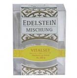Edelstein-Vitalset